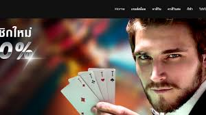 How Can Player Enjoy The Online Casino Game