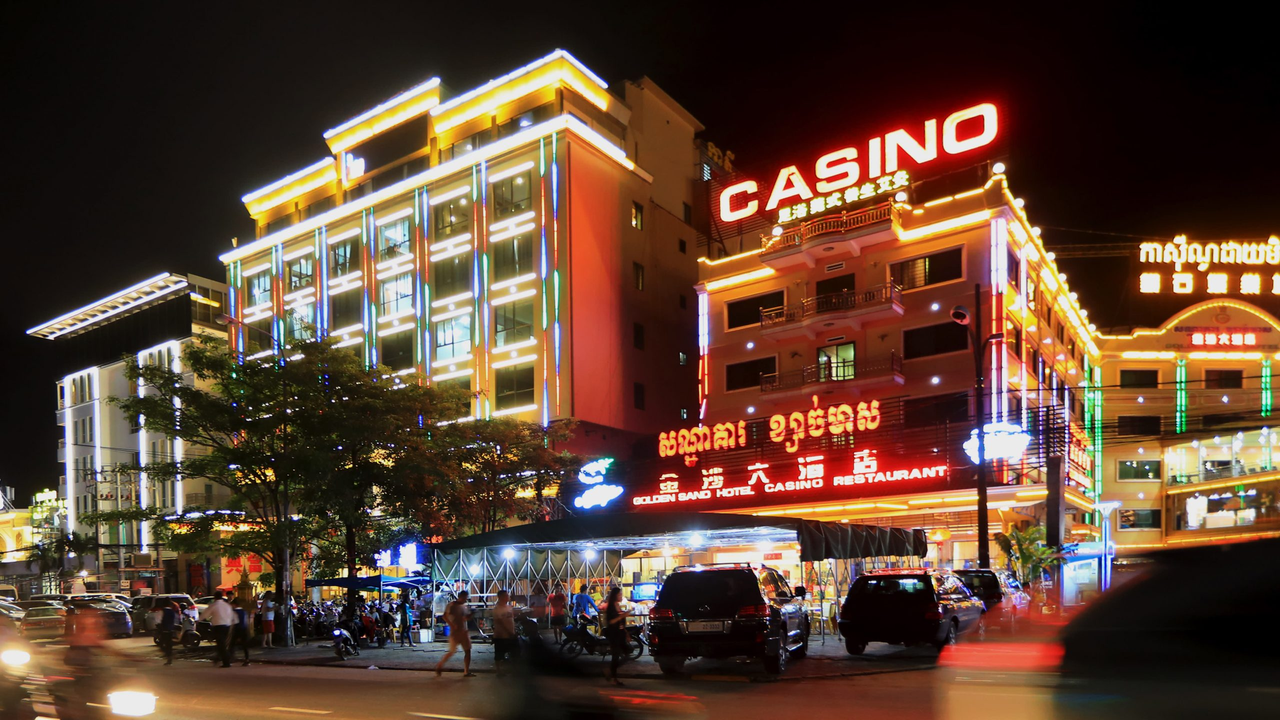 This Text Will Make Your Casino Amazing: Read Or Miss Out